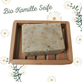 sanfte bio peelingseife kamile beautygarden